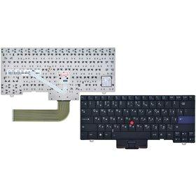 Клавиатура для Lenovo ThinkPad L410 черная (Управление мышью)