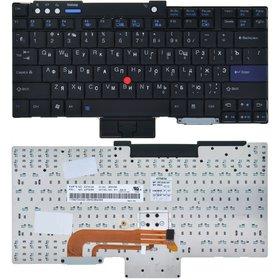 Клавиатура для Lenovo ThinkPad T61p черная (Управление мышью)