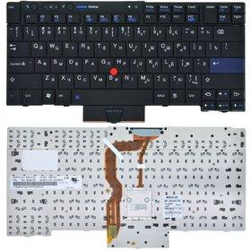 Клавиатура для Lenovo ThinkPad X220 черная (Управление мышью)