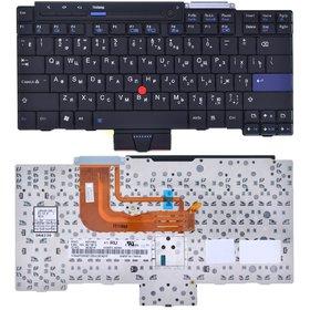 Клавиатура для Lenovo ThinkPad X300 черная (Управление мышью)
