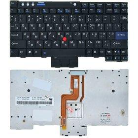 Клавиатура для Lenovo ThinkPad X60 черная (Управление мышью)