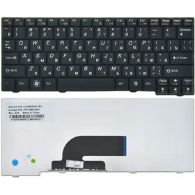 Клавиатура для Lenovo IdeaPad S10-2 черная