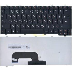 Клавиатура черная Lenovo IdeaPad S12