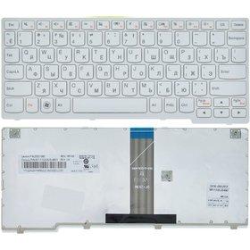 Клавиатура для Lenovo IdeaPad S110 белая с белой рамкой