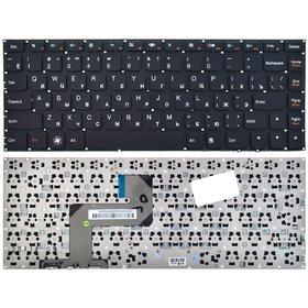 Клавиатура для Lenovo IdeaPad U400 черная без рамки