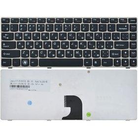 Клавиатура для Lenovo IdeaPad Z360 черная с серой рамкой