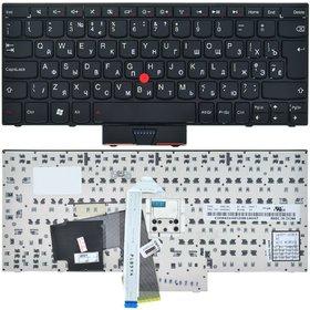 Клавиатура для Lenovo ThinkPad Edge E220s черная (Управление мышью)