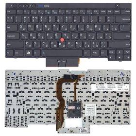 Клавиатура для Lenovo ThinkPad T530i черная с черной рамкой (Управление мышью)