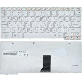Клавиатура для Lenovo IdeaPad U160 белая с бело - синей рамкой