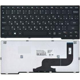 Клавиатура черная с черной рамкой для Lenovo IdeaPad S215