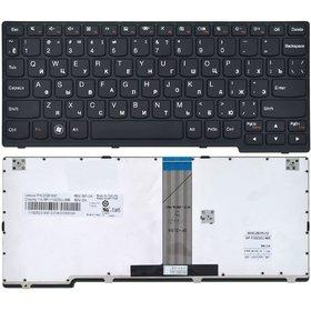 Клавиатура для Lenovo IdeaPad S205 черная с черной рамкой