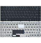 Клавиатура MSI CR400 (MS-1451) черная