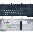 Клавиатура Lenovo F80 черная