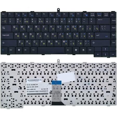 Клавиатура черная ECS G550