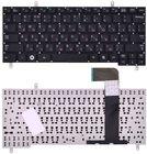 Клавиатура черная без рамки для Samsung N220 (NP-N220-JA02)