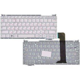 Клавиатура для Samsung NC110 белая без рамки