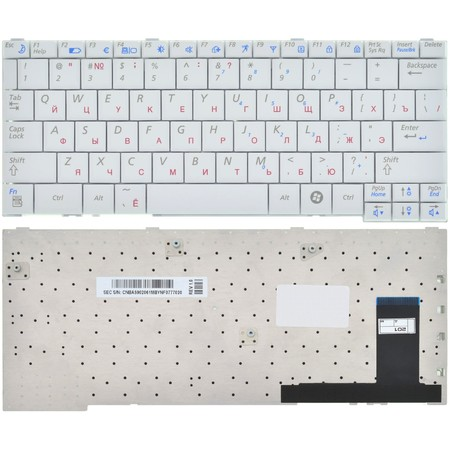 Клавиатура для Samsung Q30 белая