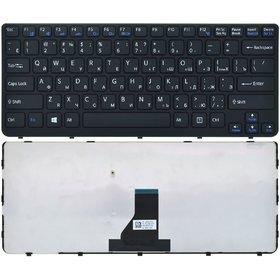Клавиатура для Sony VAIO SVE14 черная с черной рамкой