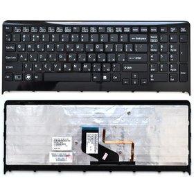 Клавиатура для Sony VAIO VPCF21 черная с черной рамкой с подсветкой