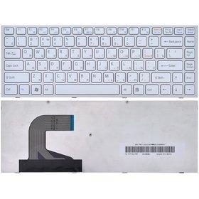 Клавиатура для Sony VAIO VPCS белая с серебристой рамкой
