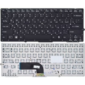 Клавиатура для Sony VAIO VPC-SB черная без рамки
