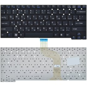 Клавиатура для Sony VAIO SVT13 черная без рамки