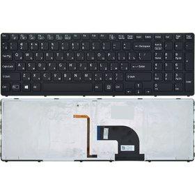 Клавиатура для Sony VAIO SVE151 черная с черной рамкой с подсветкой