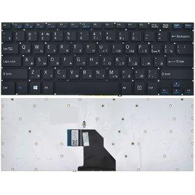 Клавиатура черная без рамки Sony Vaio SVF14N1E2E