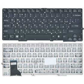Клавиатура для Sony VAIO SVS131 черная без рамки