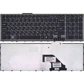 Клавиатура для Sony VAIO VPCF11 черная с серой рамкой