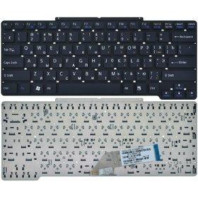 Клавиатура для Sony VAIO VGN-SR черная без рамки