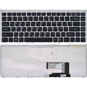 Клавиатура черная с серебристой рамкой Sony VAIO VGN-FW5MTF/H