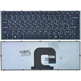 Клавиатура для Sony VAIO VPCYA черная с серой рамкой