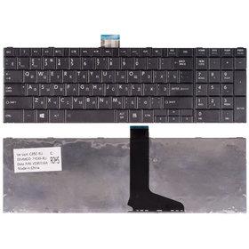 Клавиатура для Toshiba Satellite C850 черная