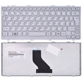 Клавиатура для Toshiba NB200 серебристая с серебристой рамкой