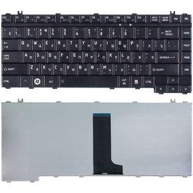 Клавиатура для Toshiba Satellite A200 черная