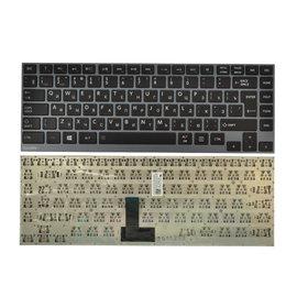 Клавиатура для Toshiba Satellite U900 черная с голубой рамкой