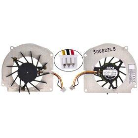 Кулер для ноутбука Samsung X25 / HY55A-05A