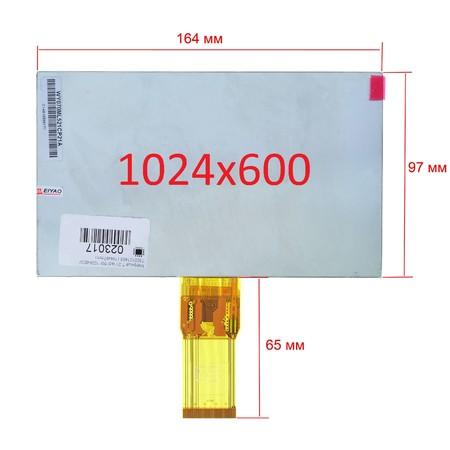 """Дисплей 7.0"""" / шлейф 50 pin 1024x600 (97x164mm) 3mm / 7300101463"""
