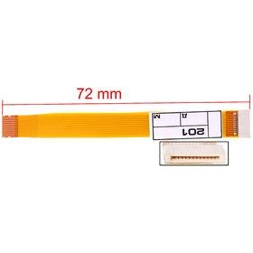 Удлинитель коннектора подсветки 12 pin