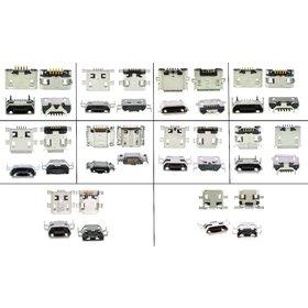 Набор разъемов micro USB (самые популярные 10 видов по 5 штук)