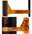 Тачскрин для Samsung Galaxy Tab 3 Kids 7.0 SM-T2105 (WIFI) yelow желтый (Без отверстия под динамик)