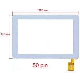 """Тачскрин 10.1"""" 50 pin (173x263mm) DIGNITY TPC00187 VER1.0 белый"""
