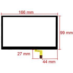 """Тачскрин для HW 7""""-V1.0 черный 8 pin MIPI"""