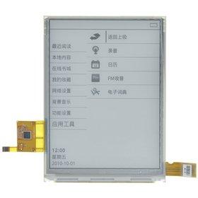 ED060SCE(LF) Экран для электронной книги 10:1