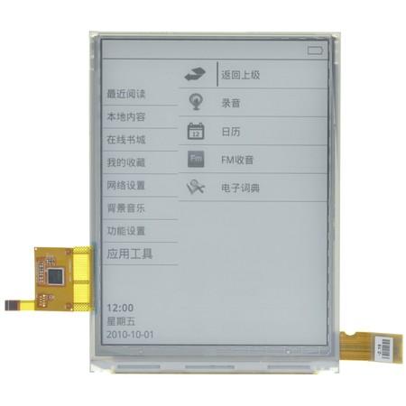 Экран для электронной книги ED060SCM(LF)T1 10:1