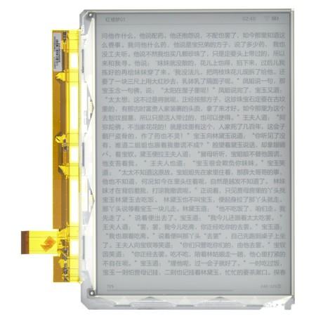 Экран для электронной книги ED097OC1(LF) 7:1
