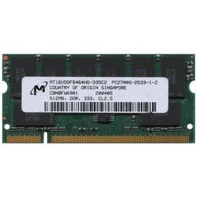 Оперативная память для ноутбука / DDR / 512Mb / 2700S / 333 Mhz