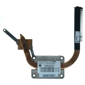 Радиатор для Lenovo G570 / AT0GL0010A00DB