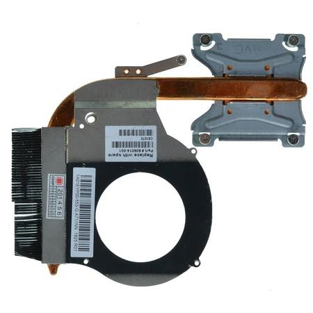 Радиатор для HP Compaq Presario CQ72 / 606014-001